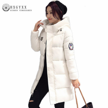 2017 Autumn Winter Jacket Women Cotton-padded Plus Size Winter Coat Thicken Warm Parkas Female Slim Hooded Overcoat SSA1